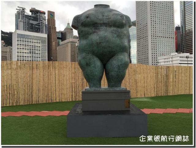 中環夏誌 博特羅在香港戶外雕塑展覽