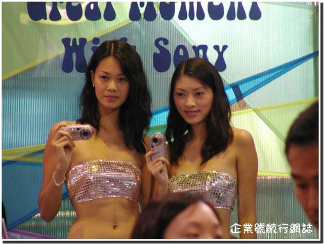 香港電腦展 2002