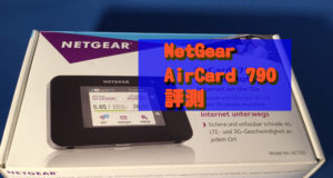 Netgear AirCard 790 review