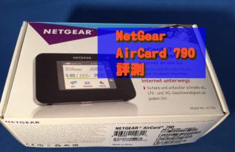 Netgear AirCard 790 review
