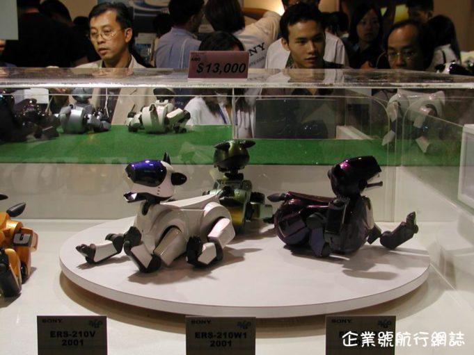 Hong Kong Computer Communications Festival 2001 Sony Aibo