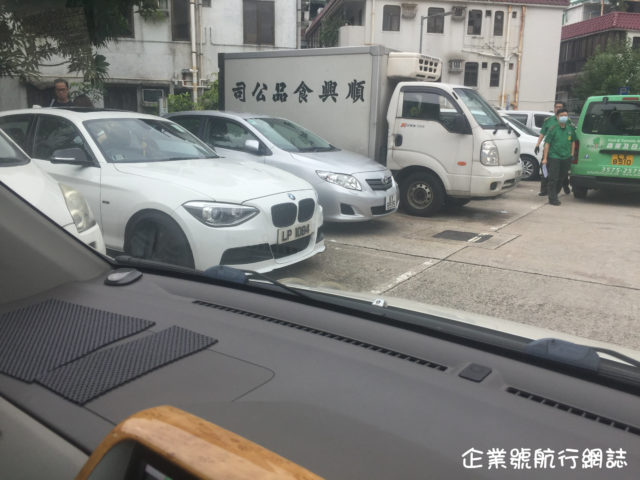 jump the queue when parking