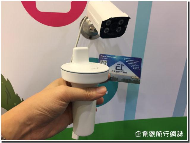 hong kong electronic fair 2016 autumn