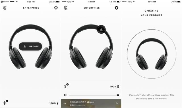 Bose Q35 app update