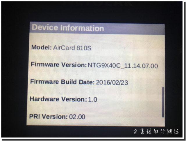 netgear aircard 810s information