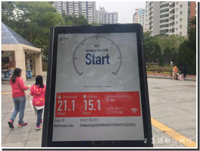 netgear aircard 810s speedtest 柴灣