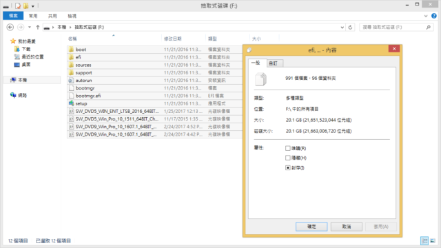 wd my passport wireless pro sd copy file list