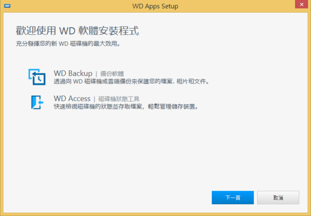 wp apps setup
