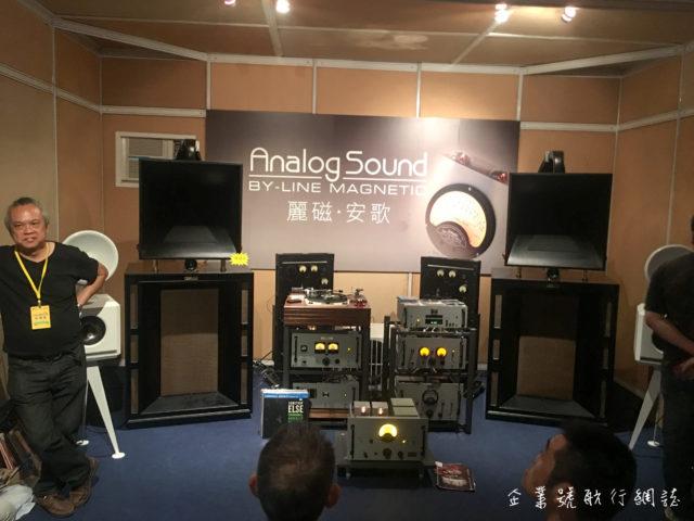 香港高級視聽展 2017