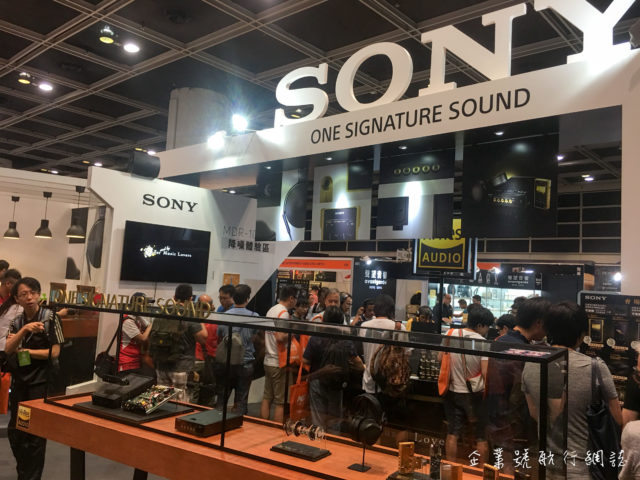 香港視聽展 2017 Sony