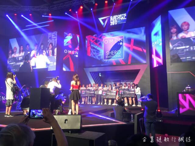 e-sports festival 2017
