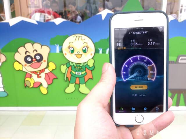 ez nippon japan 4g sim speed test