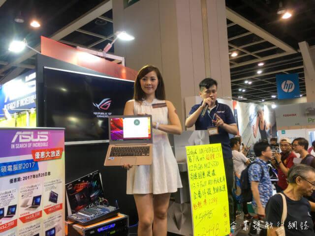香港電腦通訊節 2017 華碩 model