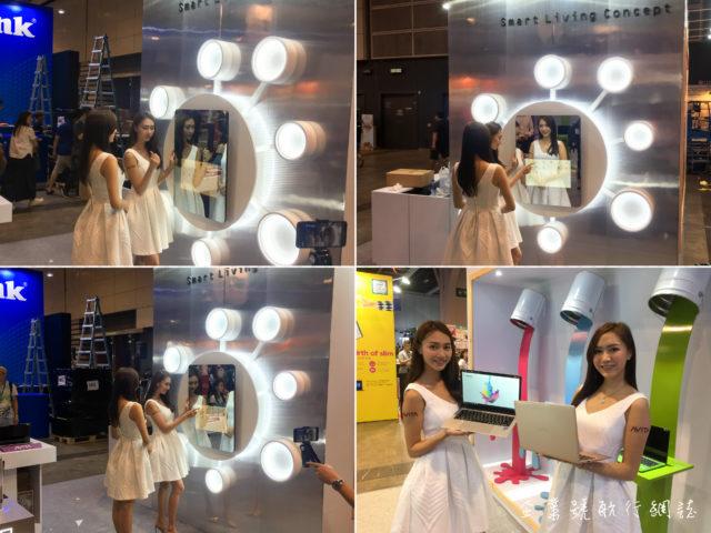 香港電腦通訊節 2017 avita mirror