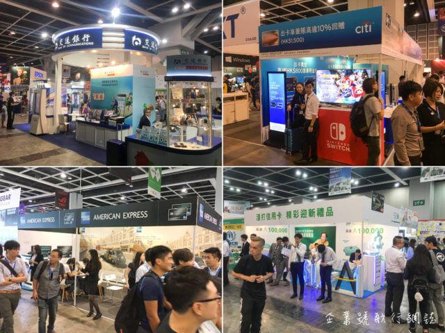 香港電腦通訊節 2017 銀行