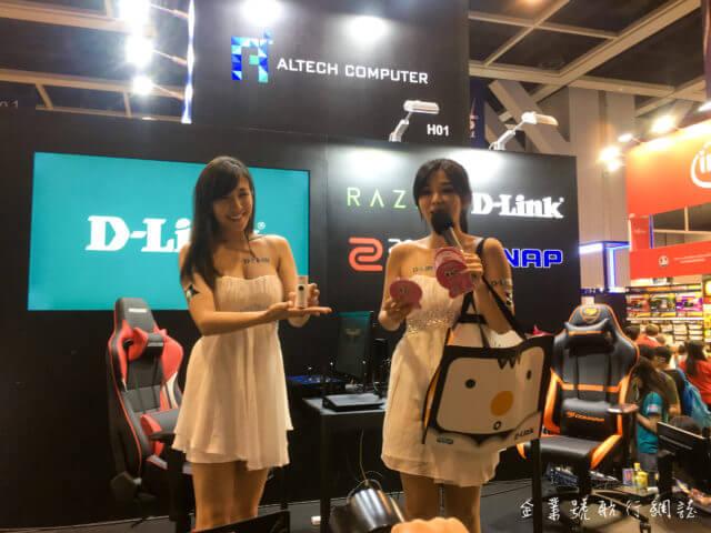 香港電腦通訊節 2017 dlink models