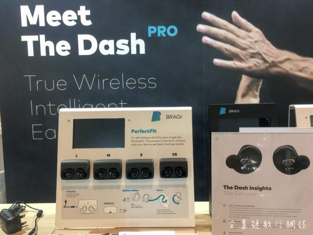 香港電腦通訊節 2017 dash pro