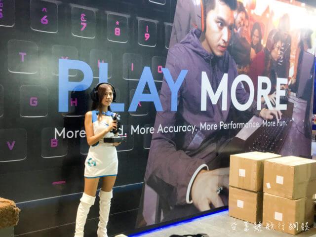香港電腦通訊節 2017 logitech model