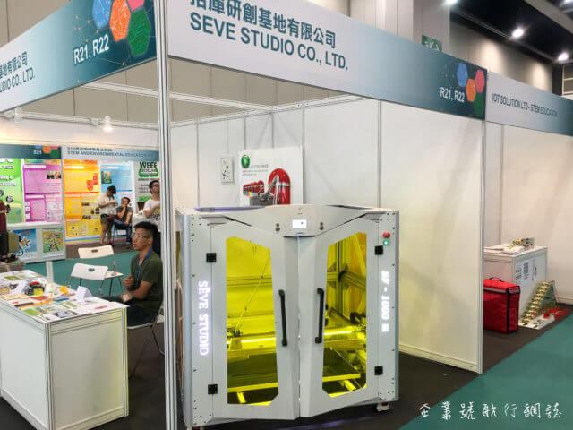香港電腦通訊節 2017 3d printer