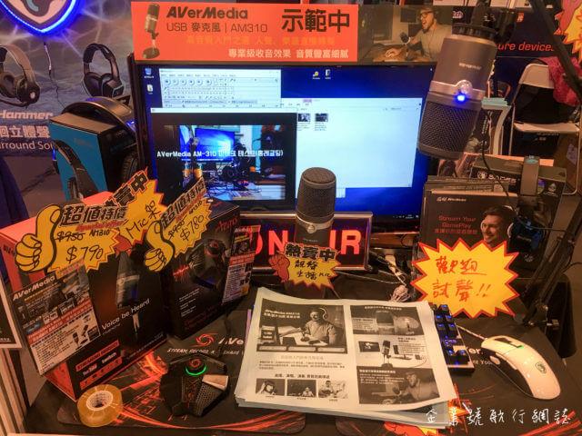 香港電腦通訊節 2017 mic