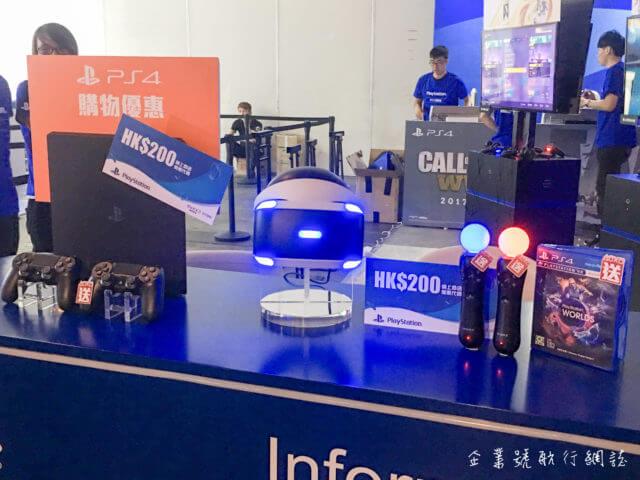 香港電腦通訊節 2017 sony playstation vr