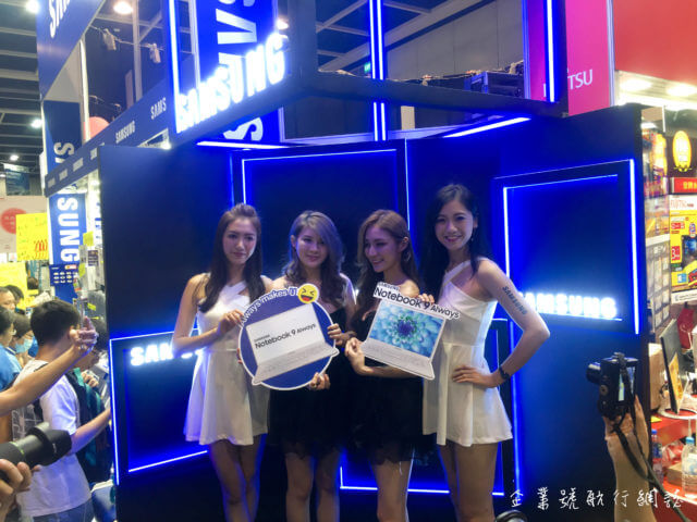 香港電腦通訊節 2017 samsung models