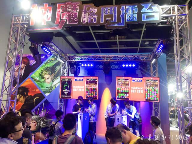 香港電腦通訊節 神魔之塔