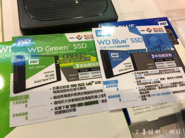香港電腦通訊節 2017 wd blue green ssd