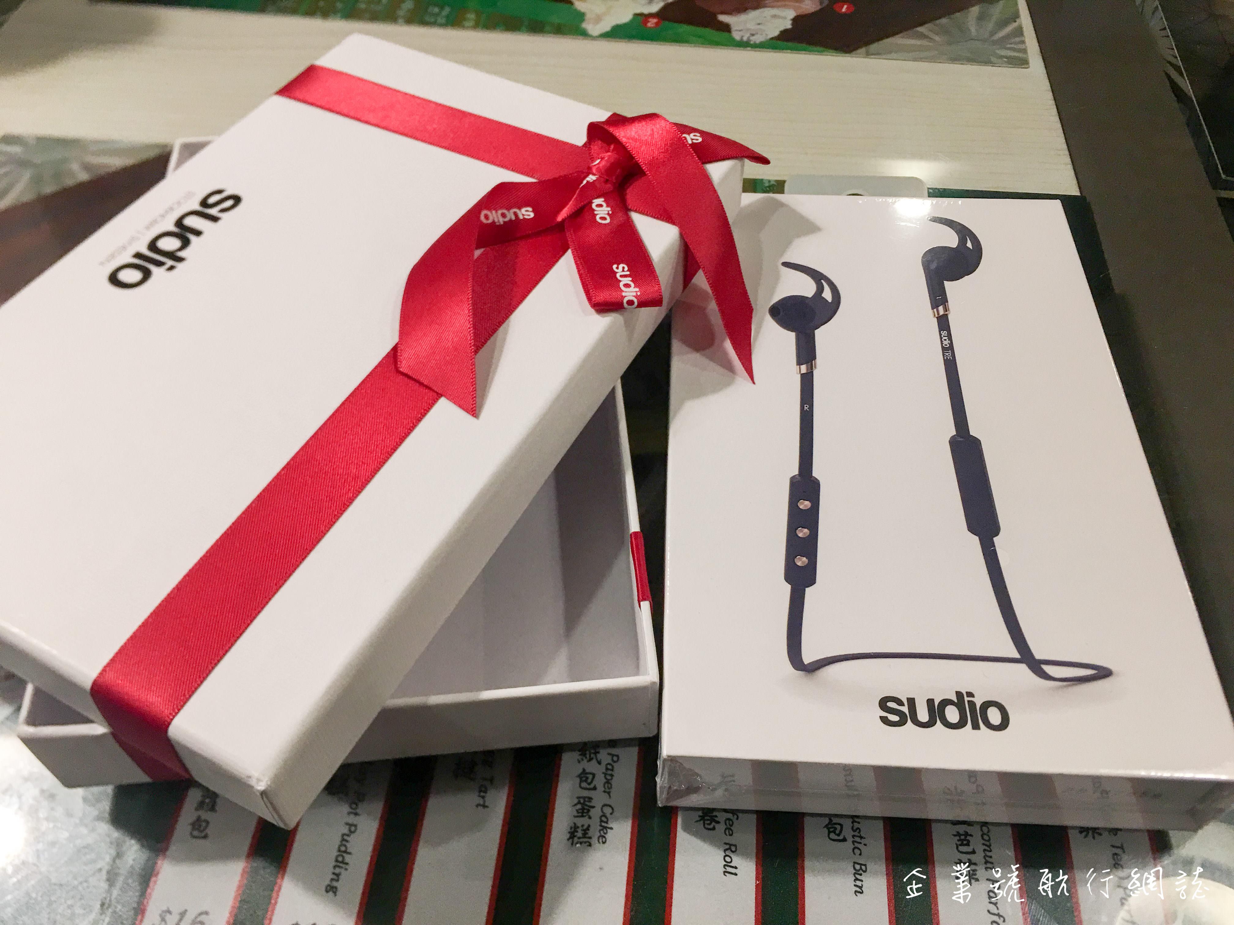 【評測】來自瑞典的運動耳機 – Sudio Tre