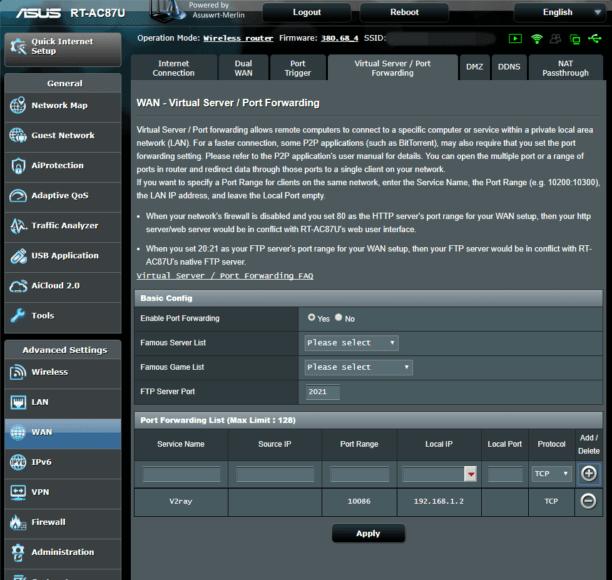 router virtual server port forwarding