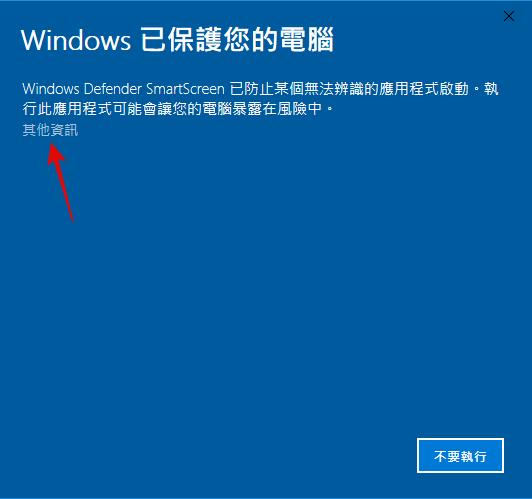v2ray windows setup