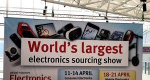 環球資源消費電子展