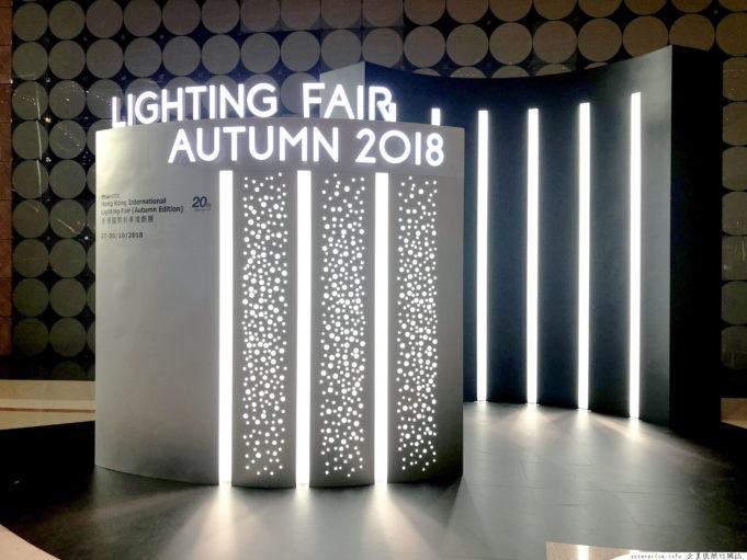 lighting fair autumn 2018