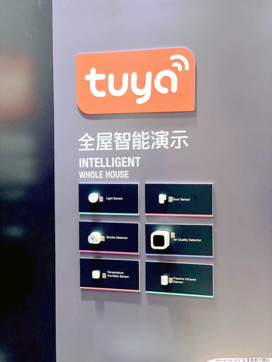 lighting fair autumn 2018 tuya sensor